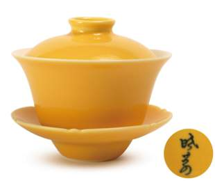 THREE PIECES OF XIAOFANG KILN YELLOW-GLAZED CUP WITH