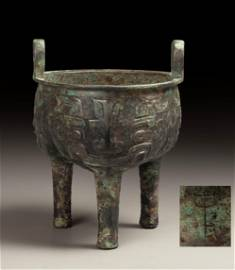A BRONZE FOOD VESSEL DECORATED WITH BEAST FACE PATTERN,