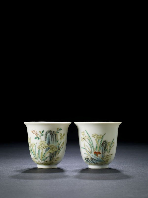 10: Pair of Famille-Rose Cups