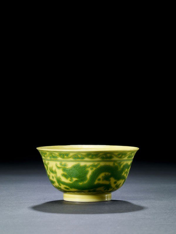 11: A Qianlong Yellow-Ground Green Dragon Bowl
