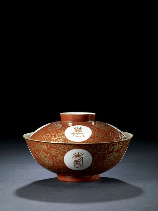 13: A Sacrificial-Red-Glazed and Gilt Painted Bowl and