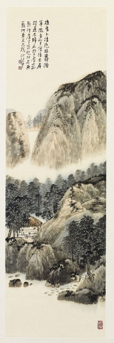 21: An Ink and Color Scroll Painting by Jiang Zhaoshen