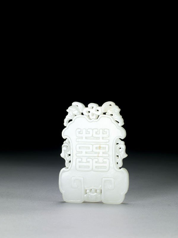 23: A Carved White Jade Pendant in Openwork
