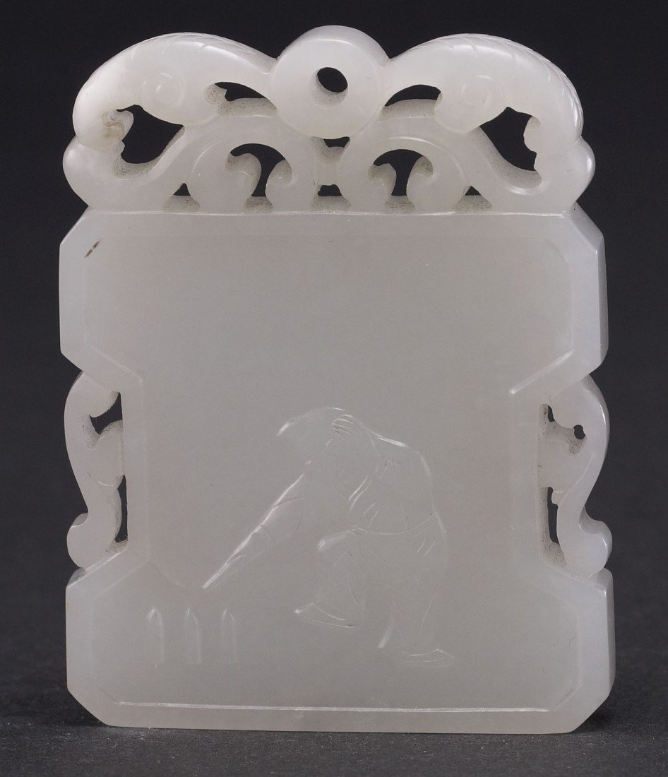9: A Carved White Jade Pendant
