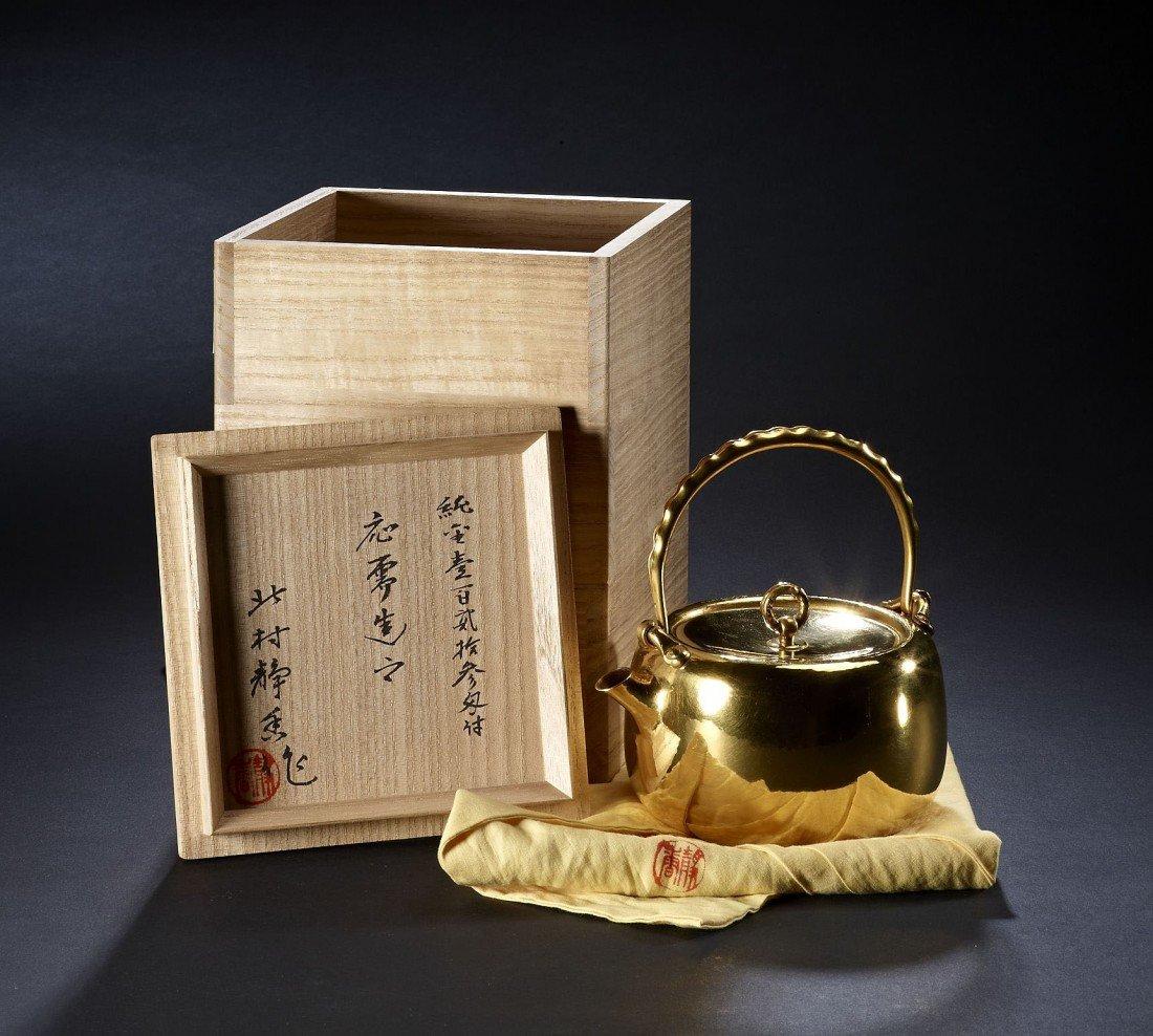 59: Japanese Gold Tea Kettle by Kitamura Shizuka