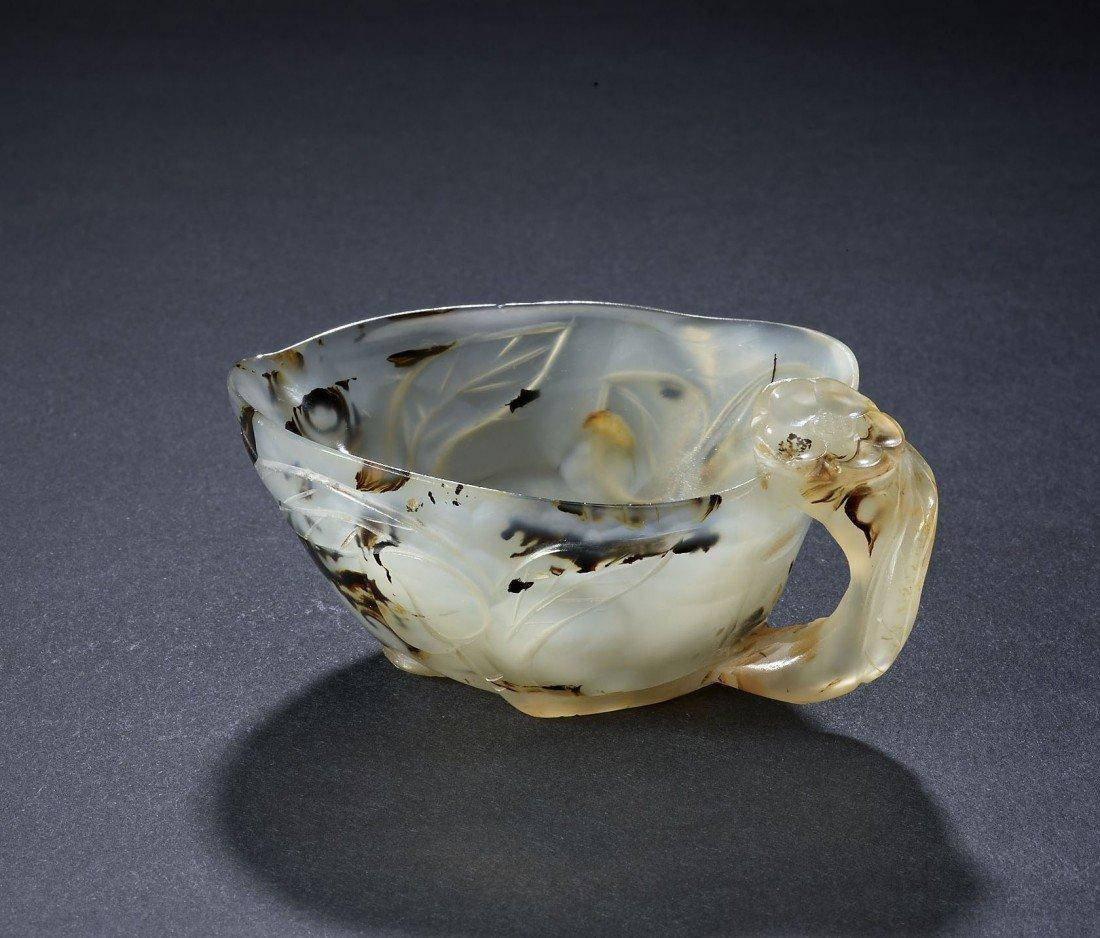 194: An Agate Peach-Shaped Cup