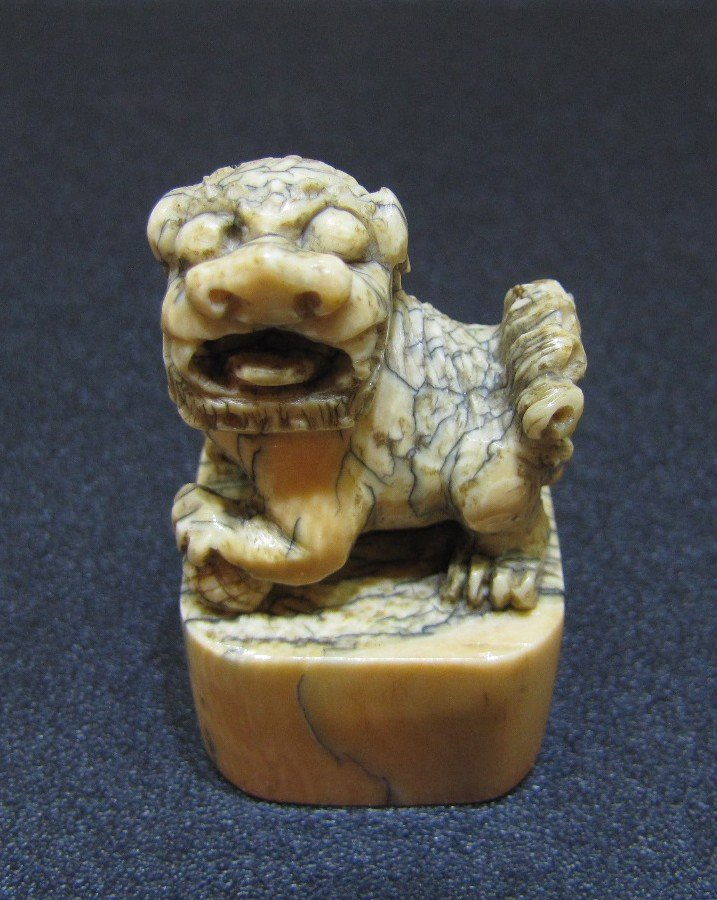 199: A Chinese Ivory Square Seal