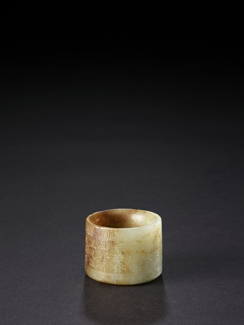 7: A Rare Yellow Jade Ring With Imperial Inscription