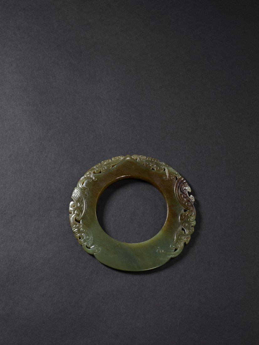 8: A Spinach-Green Jade Pendant