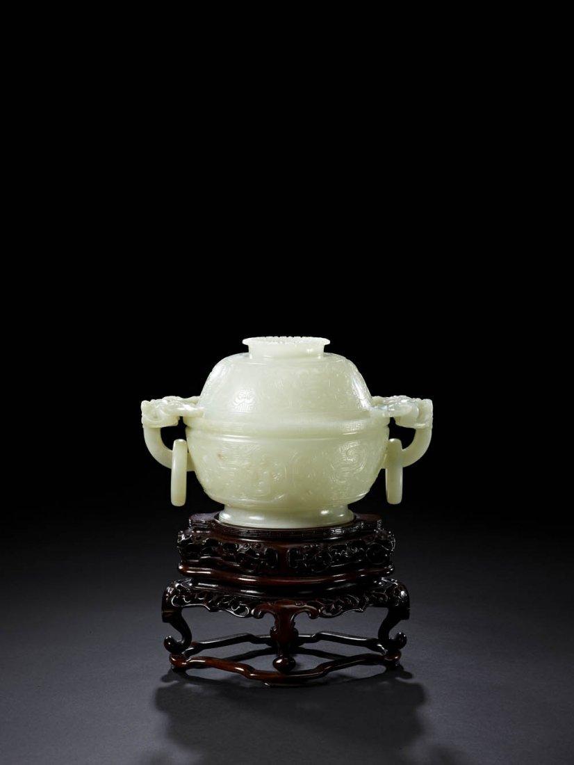 19: A Superb White Jade Dragon Censer