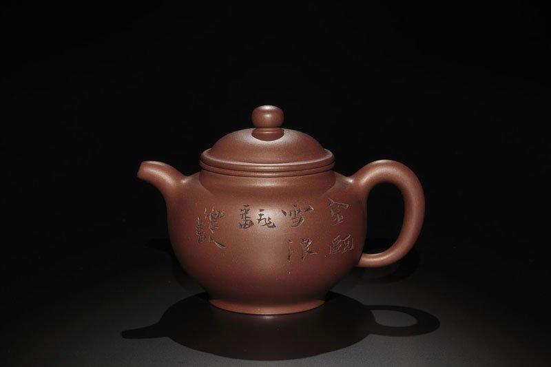 21: A 'Duozhi' Pottery Teapot By Xu Yanchun