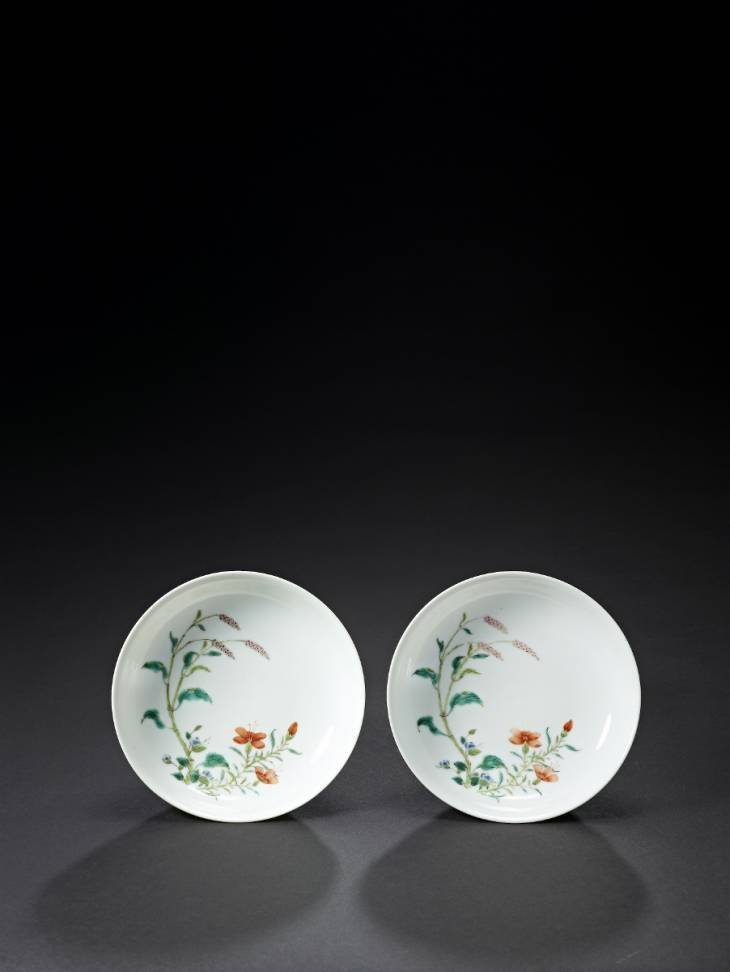 229: A Pair Of Famille-Rose Dishes