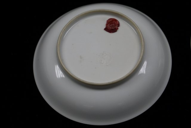 229: A Pair Of Famille-Rose Dishes - 2