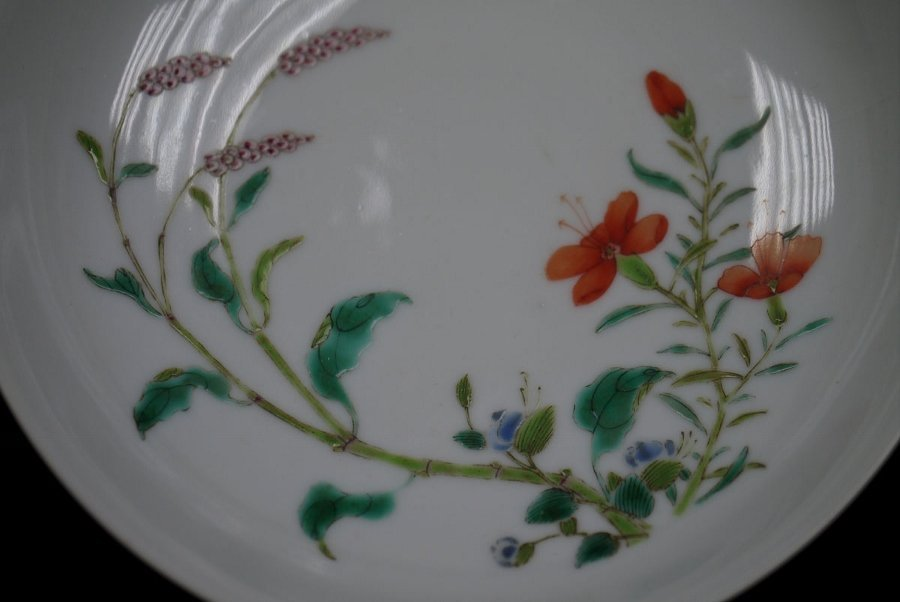229: A Pair Of Famille-Rose Dishes - 4