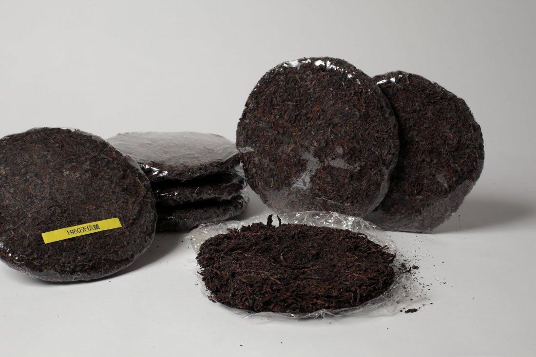1006: 1950 TIAN-XIN-HAO TEA CAKE