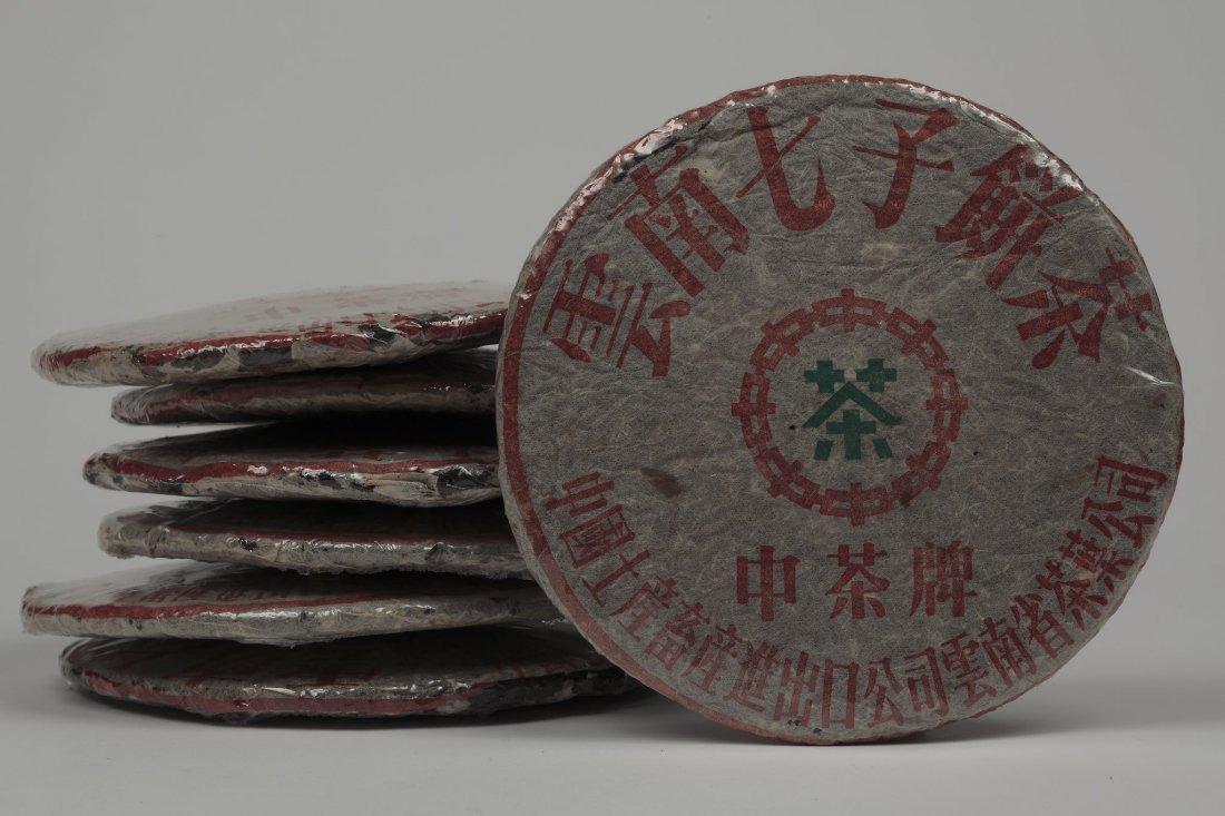1010: 1980 TRADITIONAL CHINESE ZHONG CHA TEA CAKE