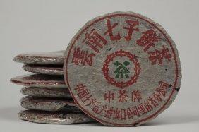 1011: 1970 SIMPLIFIED CHINESE ZHONG CHA TEA CAKE