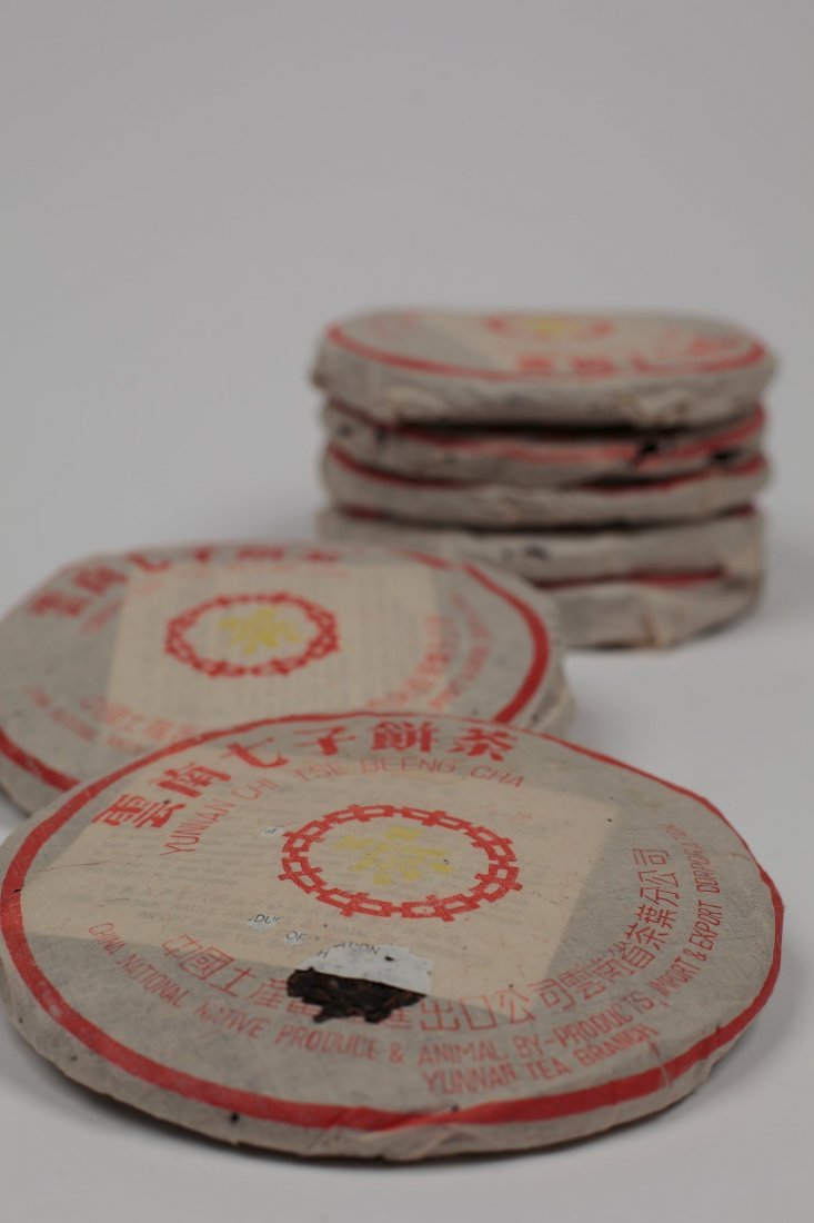 1020: 1994 YELLOW MARK 7542 SMALL TICKET TEA CAKES