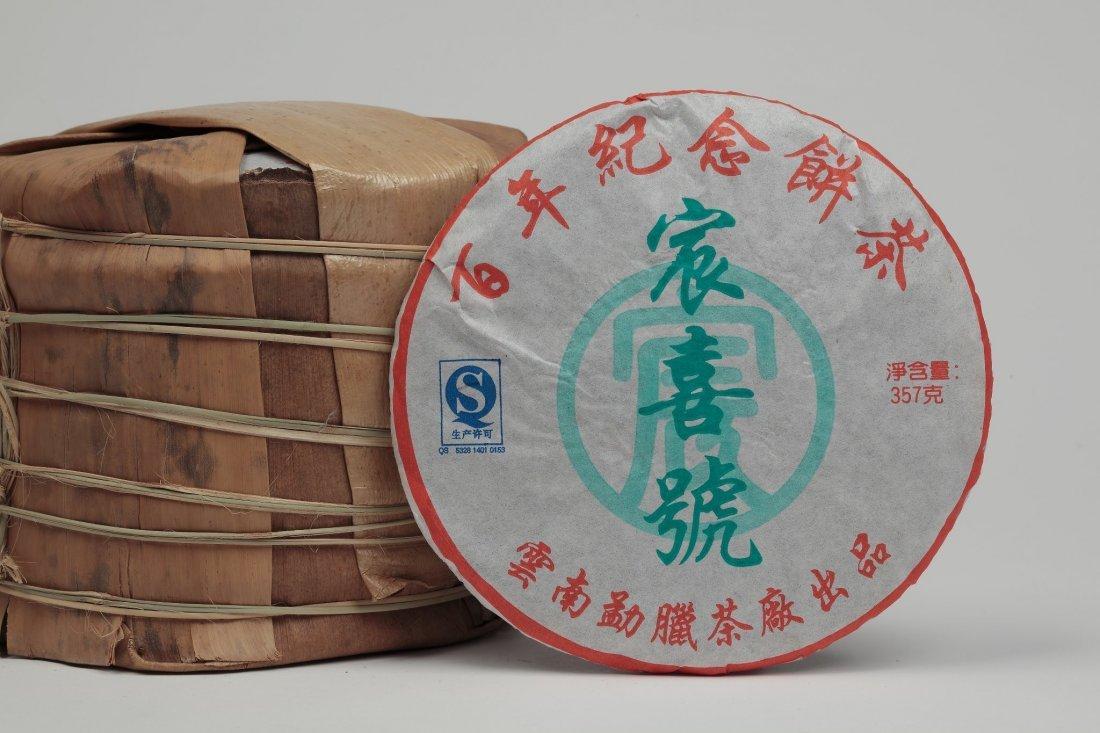 1022: 2011 CHEN-XI-HAO TEA CAKES
