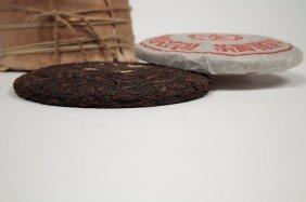 1024: 2000 RED MARK DISCUS TEA CAKE