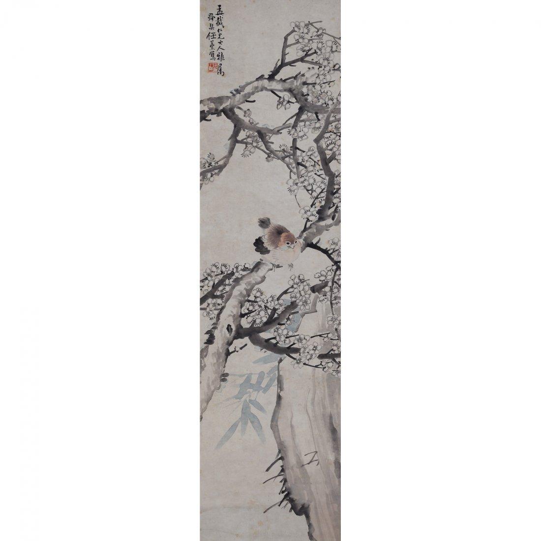 PLUM BLOSSOMS AND THE BIRD BY REN XUN (1835-1893)