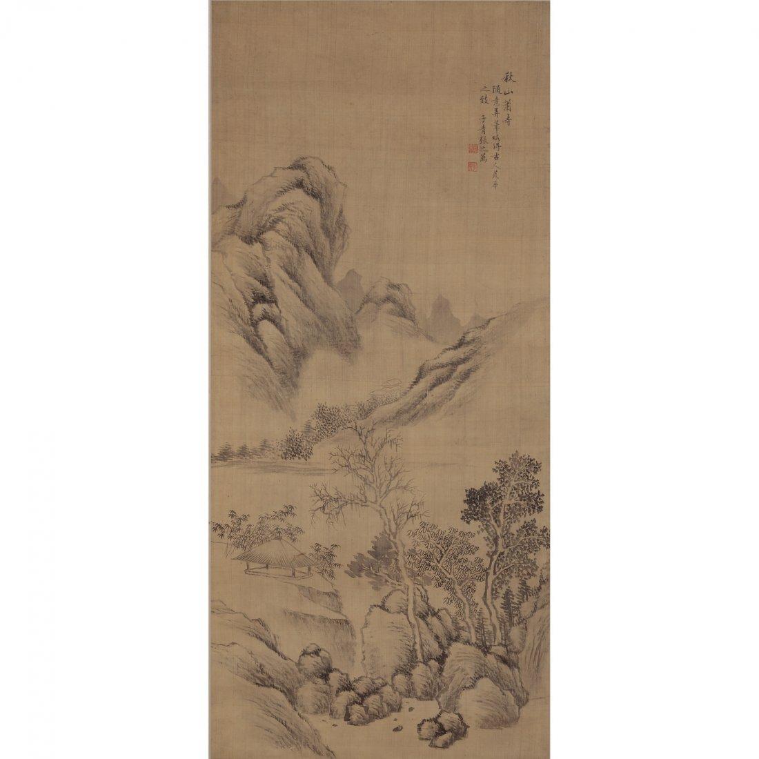 MOUNTAIN IN AUTUMN BY ZHANG ZHIWAN (1811-1897)
