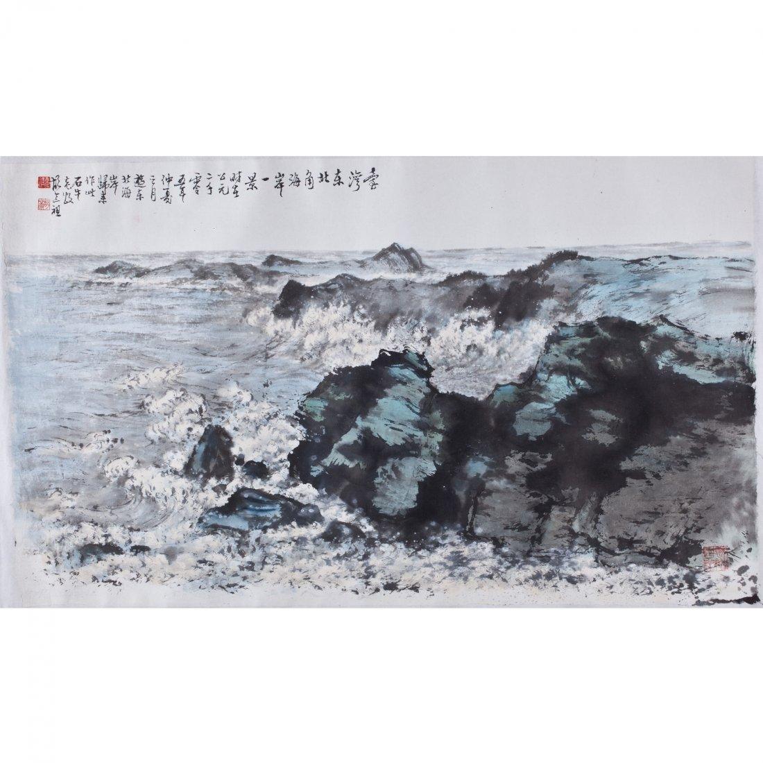 NORTHEASTERN CORNER OF TAIWAN BY HU NIANZU (1927- )
