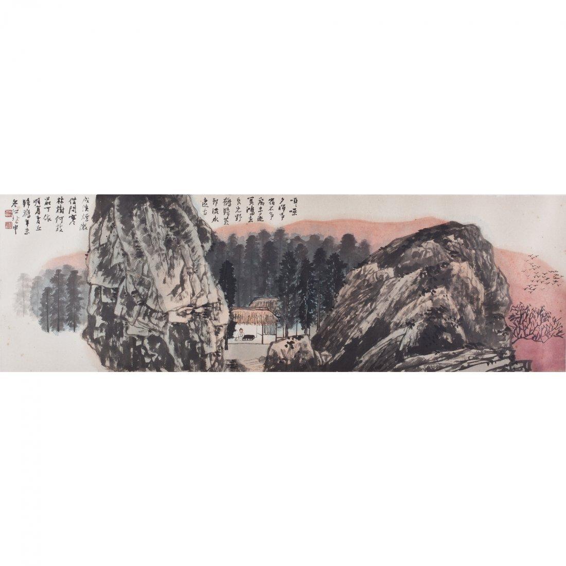 LANDSCAPE BY JIANG ZHAOSHENG