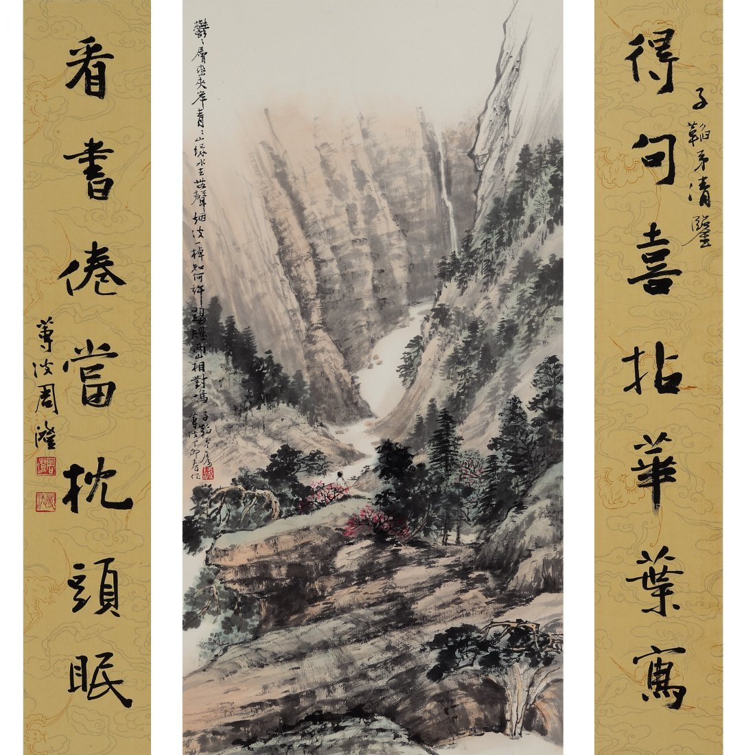 LANDSCAPE AND CALLIGRAPHY COUPLET BY ZHOU CHENG