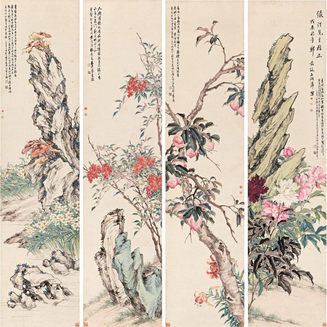 FOUR SEASONS BY ZHENG MANQING