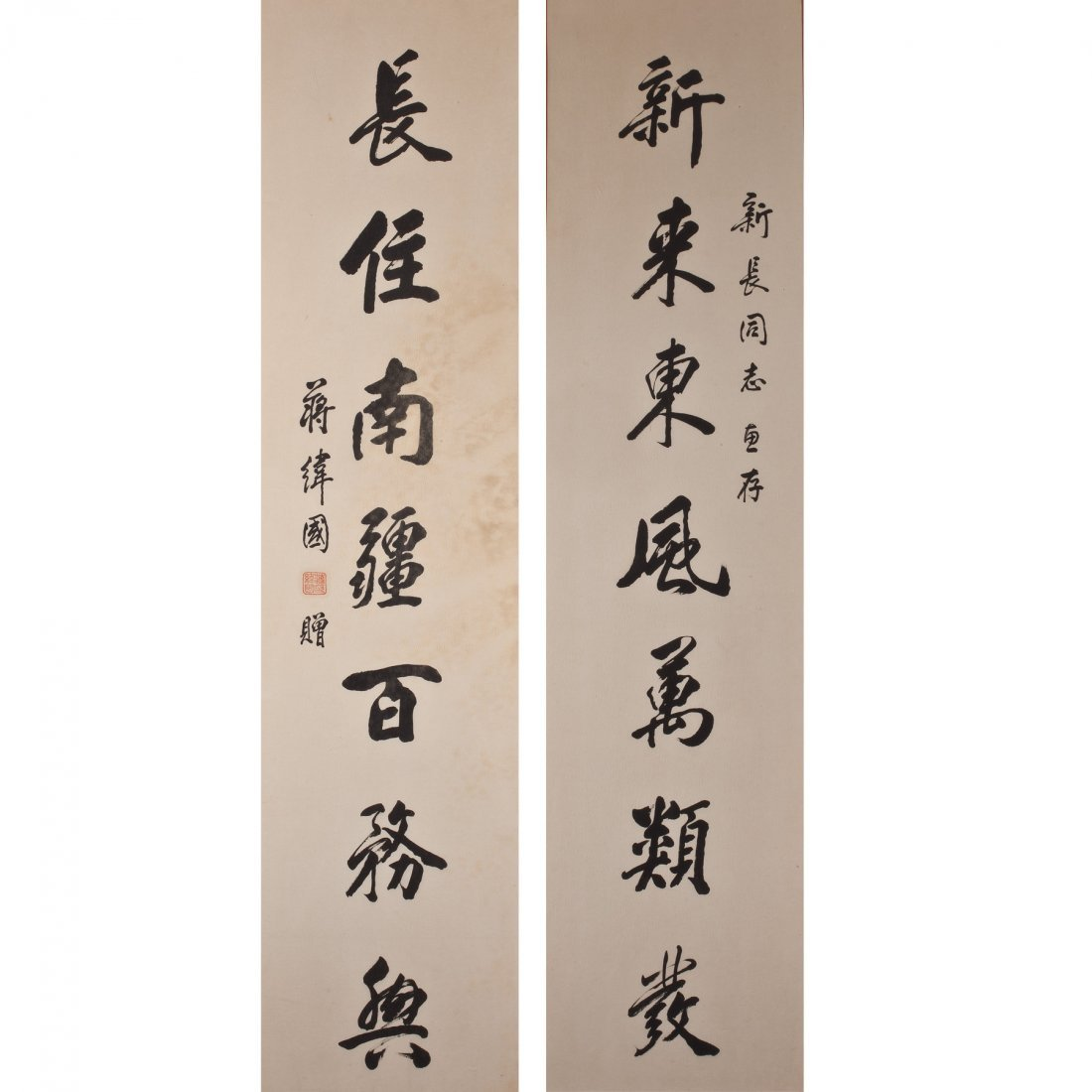 COUPLET IN RUNNING SCRIPT BY JIANG WEIGUO
