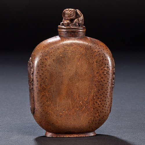 A BAMBOO SNUFF BOTTLE