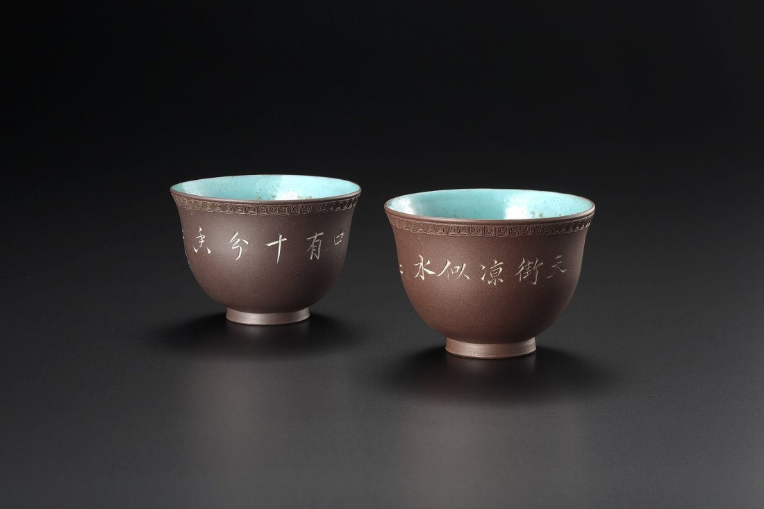 A PAIR OF ZISHA CUPS, YUCHUAN TING MARK