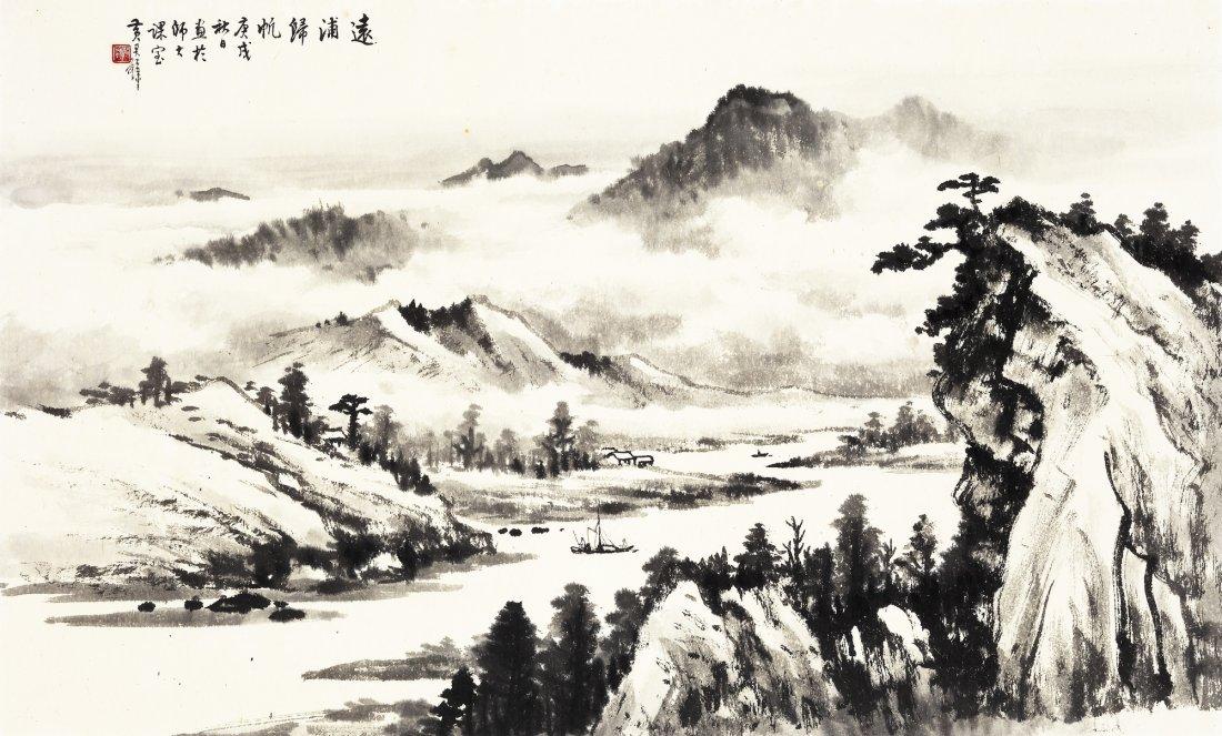 HUANG JUNBI (1898~1991) SAILING