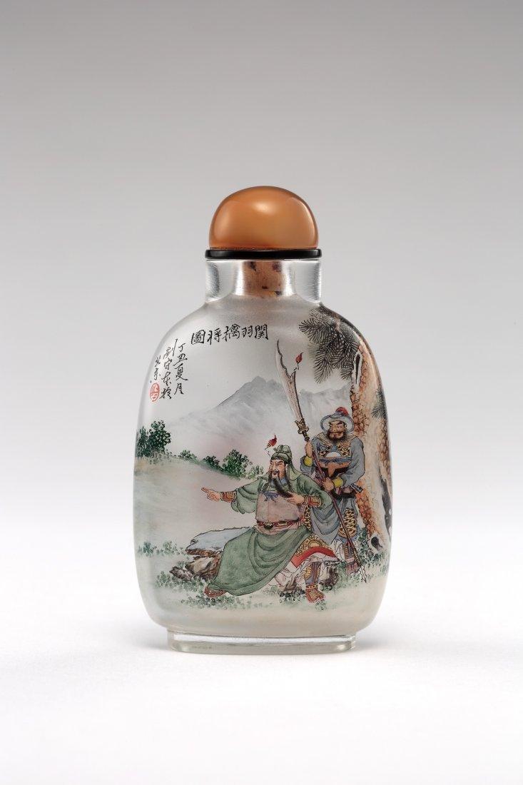 An Inside-Painted 'Guan Yu' Snuff Bottle