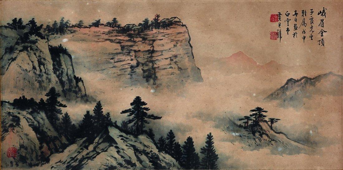 Huang Junbi(1898~1991) Landsacpe
