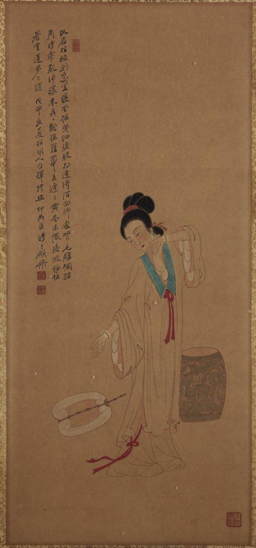 KUANG ZHONGYING(b.1924), LADY
