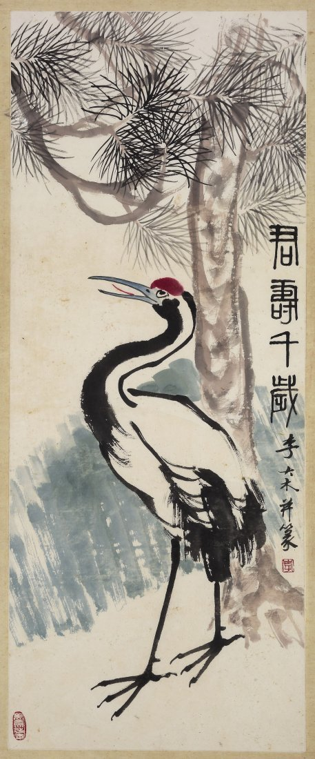 LI DAMU(1926~2002), GRUS JAPONENSIS