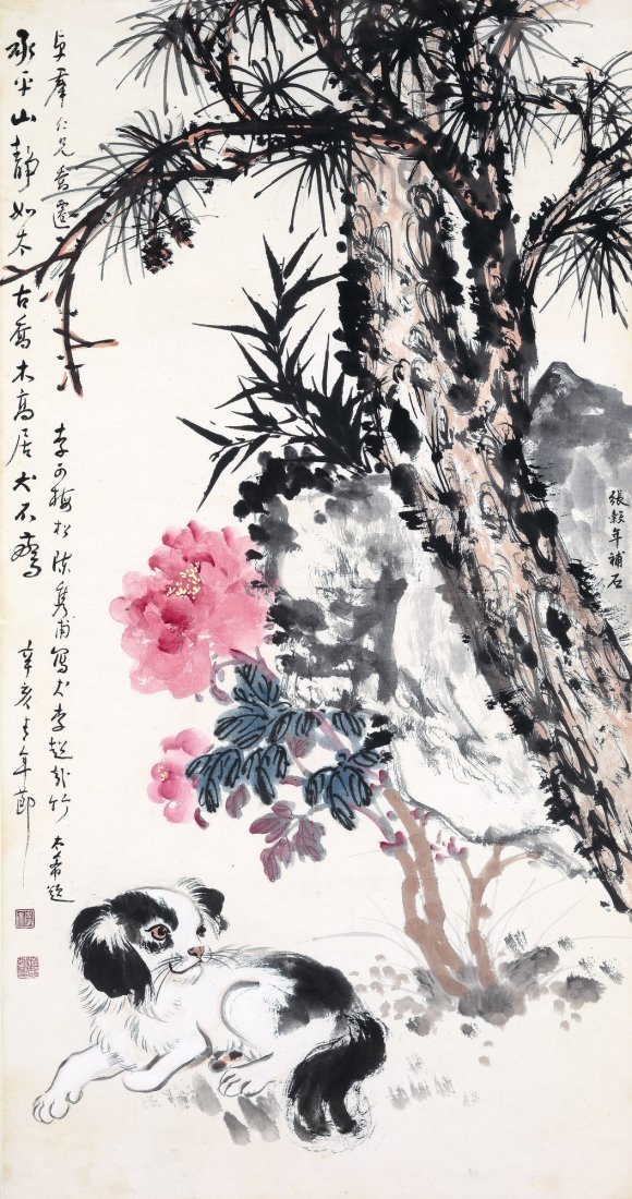 FLOWERS AND PINE TREE