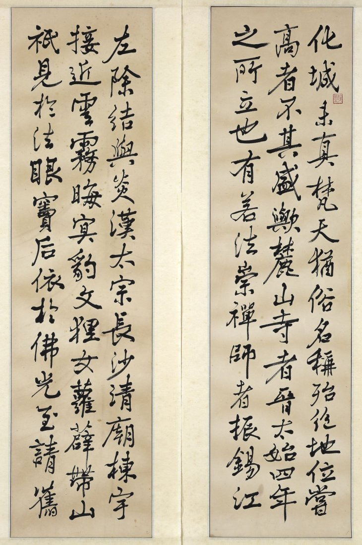 DING ZHIPAN(1894~1988), CALLIGRPHY IN 4 PARTS