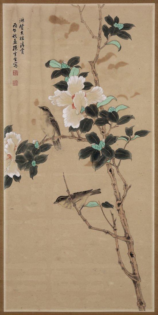 SUN YUNSHENG(1918~2000) FLOWER AND BIRD
