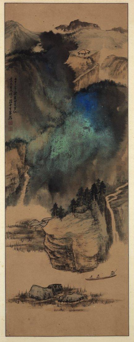SUN YUNSHENG(1918~2000), LANDSCAPE