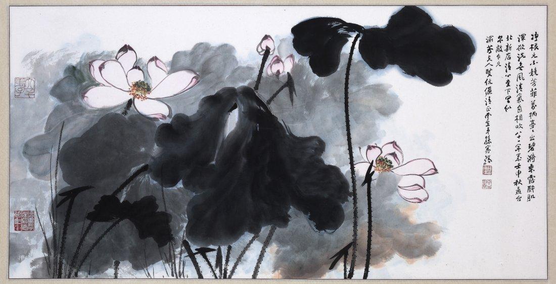 SUN YUNSHENG(1918~2000), LOTUS