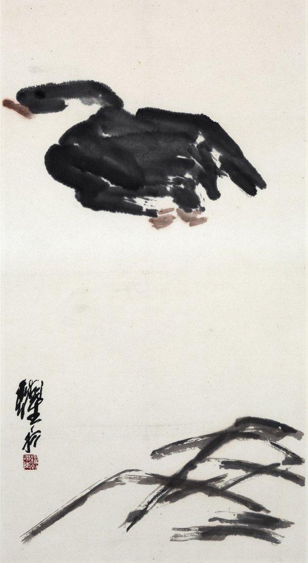 SHEN YAOCHU(1907~1990), OSPREY