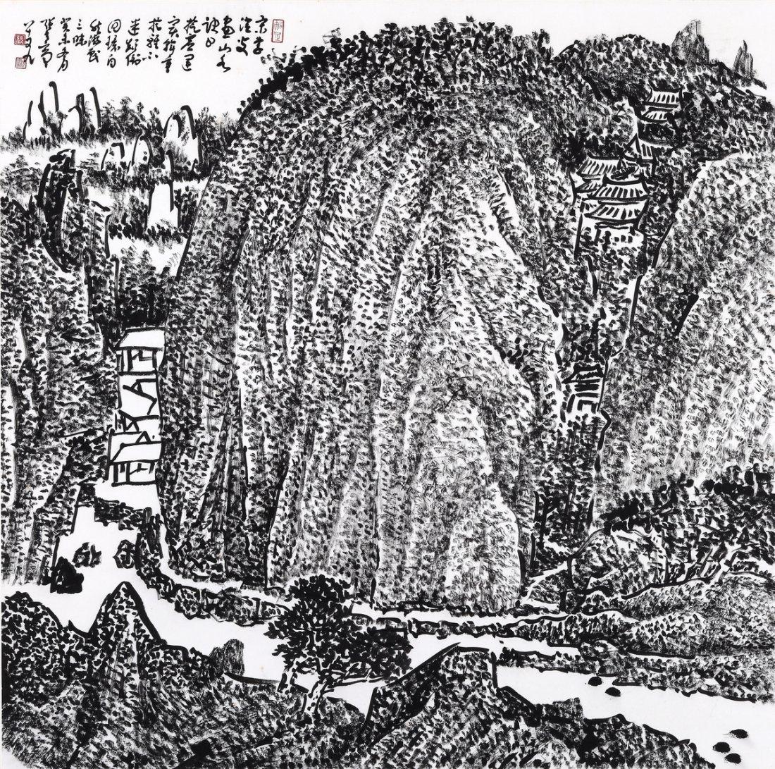 Zhang Guangbin(b.1915), Lanscape