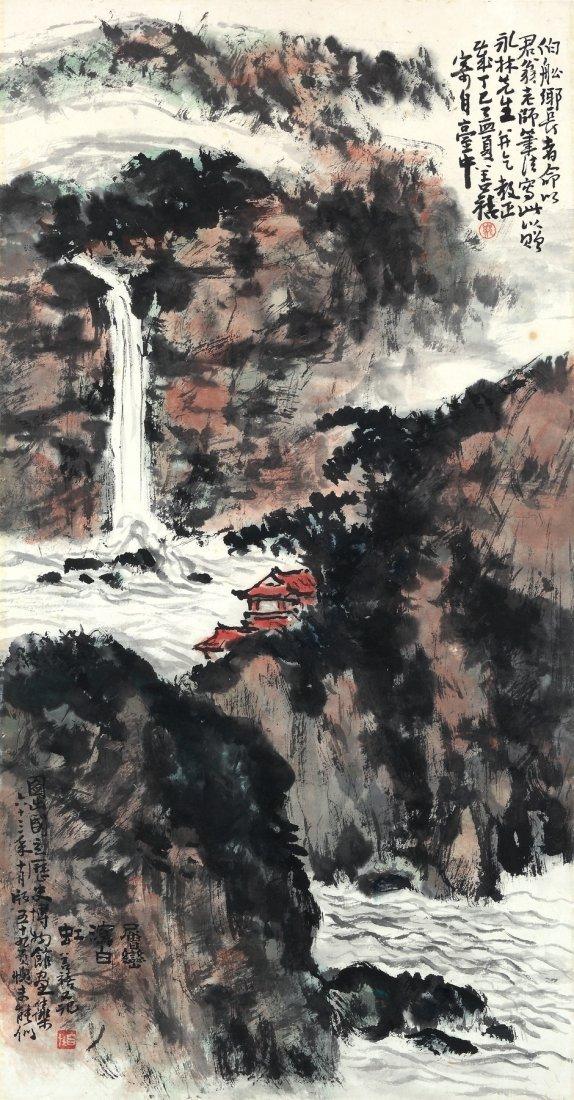 Zheng Shanxi(Born in 1932), Waterfall Landscape