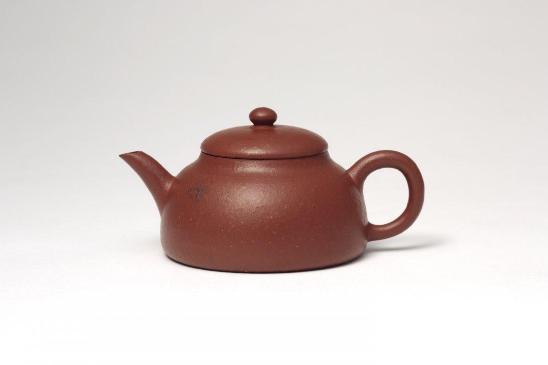 A Zhuni Teapot By Chen Ziqi