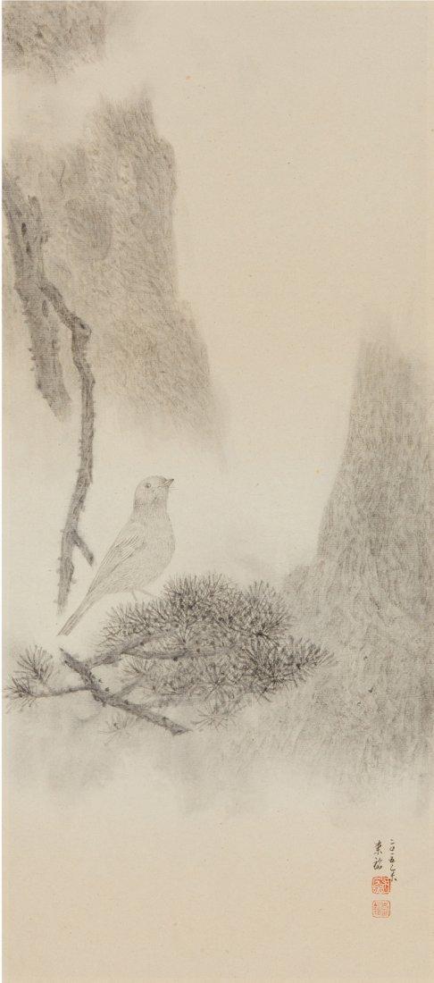 SU CHONG MING (b.1965) LANDSCAPE