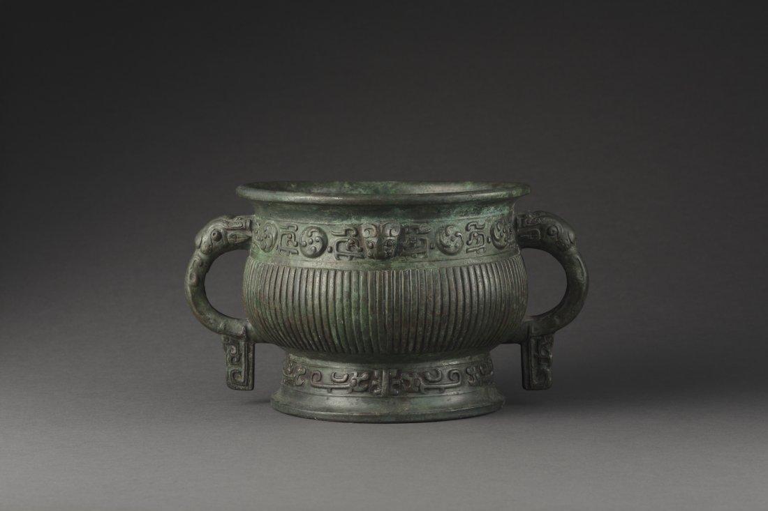 An Archaic Bronze Vessel