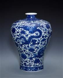 A HSIAO FANG KILN BLUE AND WHITE DRAGON VASE